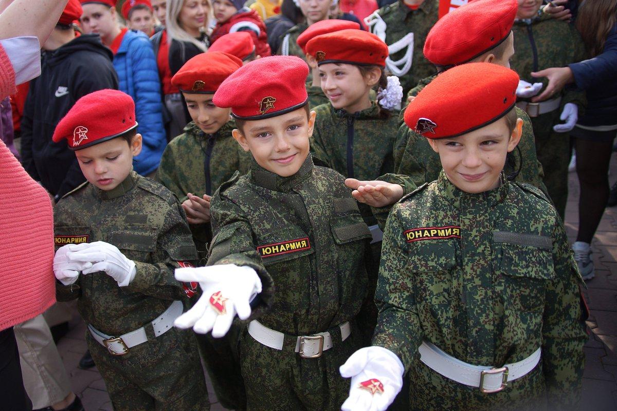 Я - Юнармеец России